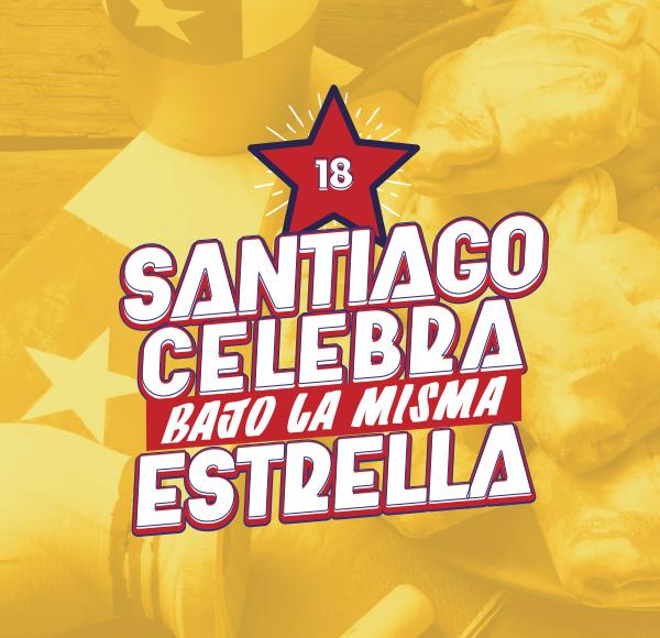 Bases Legales Concurso: Santiago celebra bajo una misma estrella - Concurso Cerrado